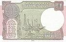 India 1 R 2015, reverse.jpg