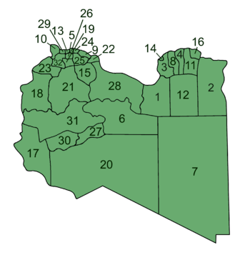 Libya New Municipalities.png