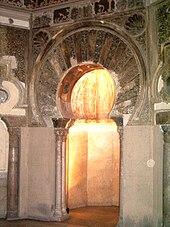 Intérieur de la mosquée. Vue frontale du mihrab.