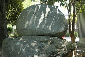 a stone monument of Ozaki Hosai(He is a Japane...