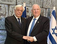 President of Greece Prokopis Pavlopoulos and President of Israel Reuven Rivlin in March 2016