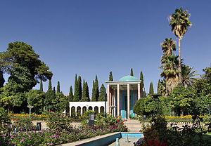 English: The tomb of Saadi (Aramgah-e-saadi) i...