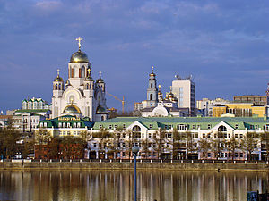 https://i2.wp.com/upload.wikimedia.org/wikipedia/commons/thumb/9/9f/Ekaterinburg_Riverside.jpg/300px-Ekaterinburg_Riverside.jpg