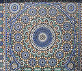 Mekhnes Place El-Hedine Mosaique2.jpg