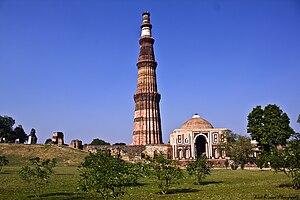 English: The Qutub Minar