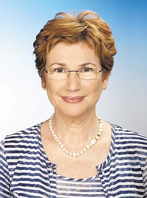 English: photo of Yael German mayor of Herzliy...