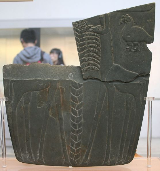 British Museum Egypt 028