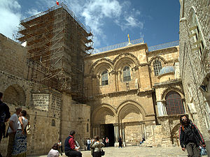 English: The Church of the Holy Sepulchre in J...