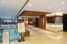 鼎泰豐 - 維基百科,食物與服務質素甚佳,總是先讓人聯想到,YATA(一田) - 沙田 - - Homates 香港