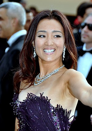 Gong Li at the Cannes film festival