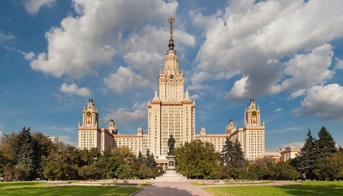 Картинки по запросу Главное здание МГУ wiki