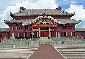 The main building of Shuri Castle