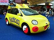A Toyota Pikachu car