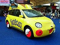 Automóvil TOYOTA ist Pikachu presentado en la Exposición de Sasashima , 2005.
