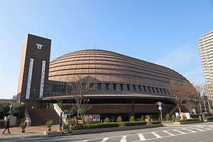 World Memorial Hall.JPG