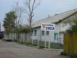 YMCA office in (Ulan-Bator) Ulaanbaatar, Mongolia