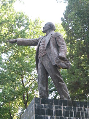 Soviet monument to Lenin, Central Park, Dushanbe