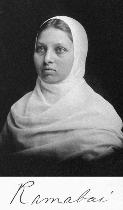 Pandita Ramabai Sarasvati 1858-1922 front-page-portrait.jpg