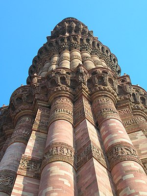 view at the base of qutub minar