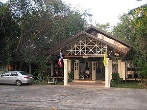 Entrance to the Prachenburi Vipassana Meditati...