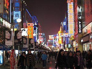 The capital of Sichuan, Chengdu.