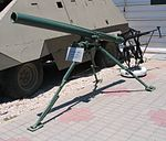 Grad-P-batey-haosef-1.jpg