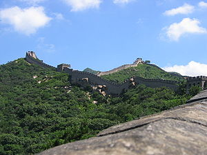 English: The Great Wall of China at Badaling D...