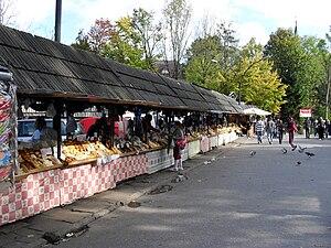 English: The cheese market at Zakopane in Pola...