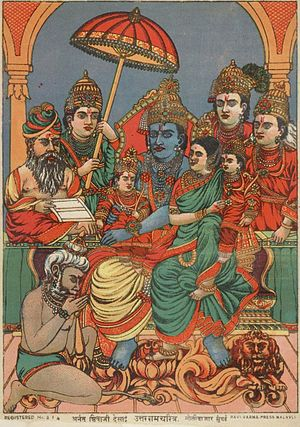 Happy Birthday to Lava, Kusa - the sons of Rama - Sravana Pournami (Sawan Purnima)