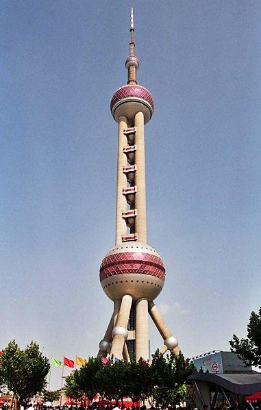 File:Shanghai oriental pearl tower.JPG