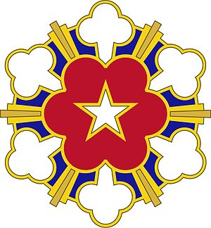 English: 11th Air Defense Artillery Brigade di...