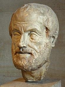 Προτομή του Αριστοτέλη Λούβρο
