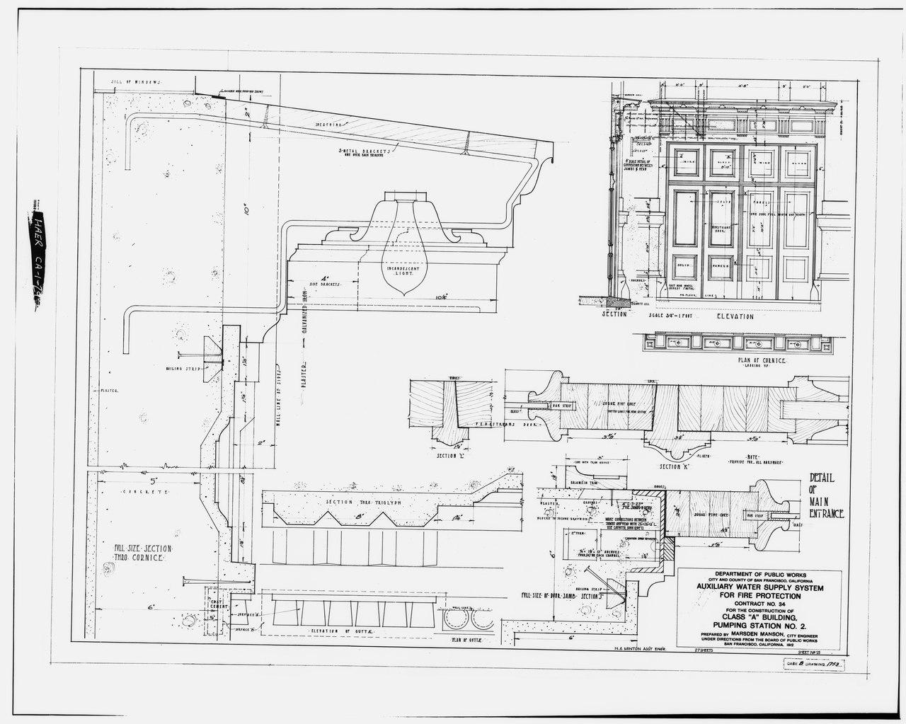 File Detail Of Main Entrance