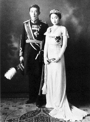 北白川宮永久王(Kitasirakawa-no-miya Nagahisa)と祥子(Sach...