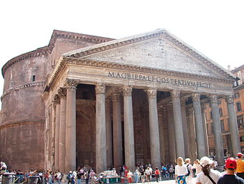 English: The Pantheon in Rome.
