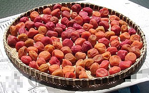 Umeboshi being dried in the sun