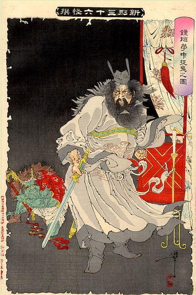 Shoki Image from mythology