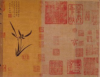 Drawing of an orchid in Chinese brush strokes, with Chinese calligraphic inscription, and various seal impressions