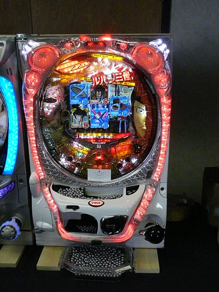 File:Pachinko machine 1.JPG
