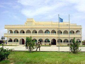 English: Presidential residence in Garoowe, Pu...