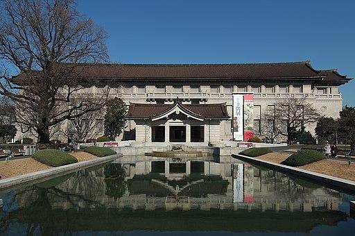 Tokyo National Museum, Honkan 2010