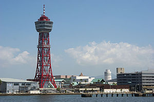 English: Bayside Place Hakata Futoh, in Hakata...