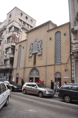 Yeshua Tova Synagogue - Bucharest private tour | Tailor made holiday in Romania