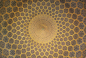 English: The ceiling of the Sheikh-Lotf-Allah ...