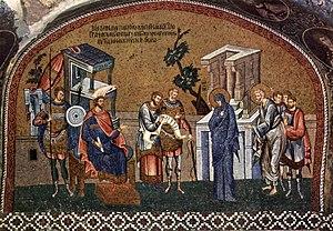 The Virgin and St. Joseph register for the cen...