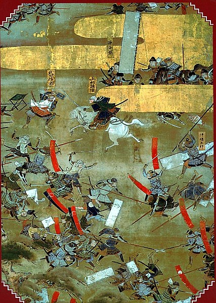 File:Sengoku period battle.jpg