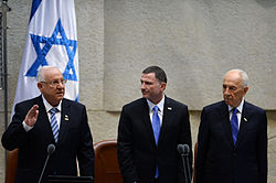 Swearing-in ceremony of President Reuven Rivlin of Israel