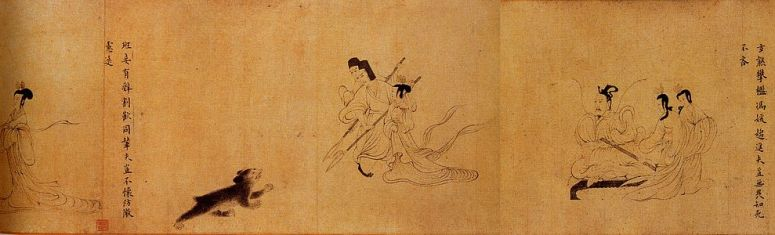 Bear attacking a woman, protected by two men with spears, with a woman walking away to their left, and a man and two women sitting together to their right