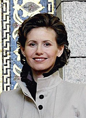 English: Asma al-Assad, wife of the President ...