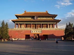 Shenwumen Gate (神武门) of Forbidden City, Beijing